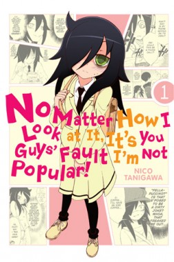 watamote-english-cover-1