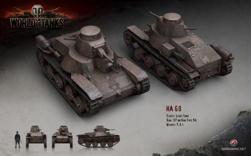 World of Tanks Adds Japanese Vehicles