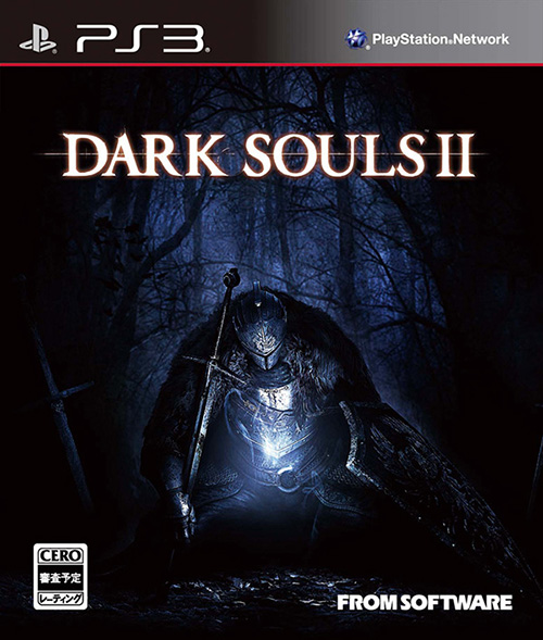 Dark-Souls-II-Japan-Box-Art