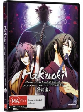 Hakuoki-Dawn-Of-The-Shinsengumi-00