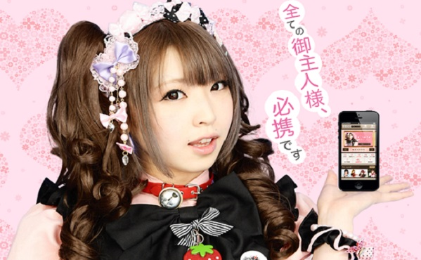 Maid-Cafe-Portal-Pic