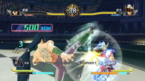 Saint Seiya: Brave Soldiers 'God Cloth' Trailer, Screens and Details Released