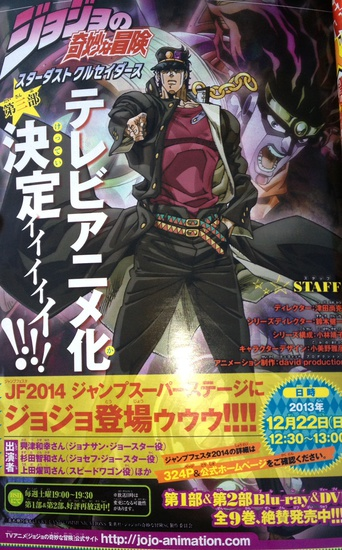 Stardust-Crusaders-Anime-01