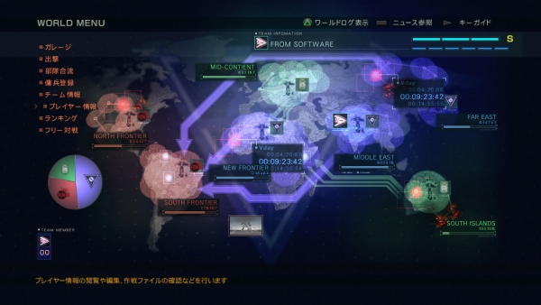 In Multiplayer, you'll fight over control of the world.