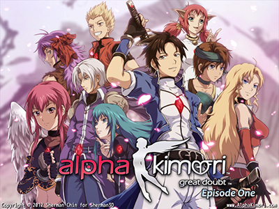 alpha-kimori-ep-1-boxart