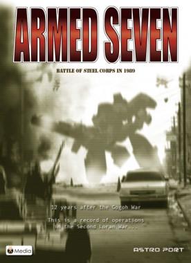 armed-seven-boxart-01