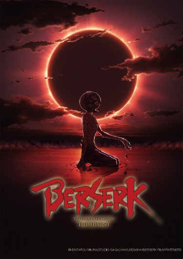 berserk-golden-age-arc-3-the-advent-poster