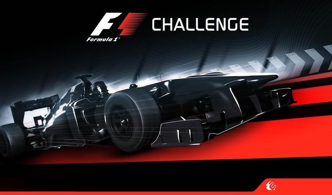 f1-challenge-01