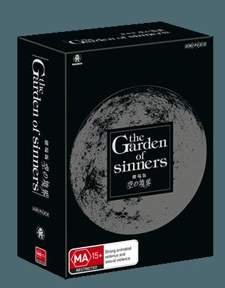 garden-of-sinners-madman-boxset
