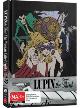 lupin-fujiko-mine-boxart
