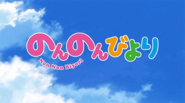 non-non-biyori-01