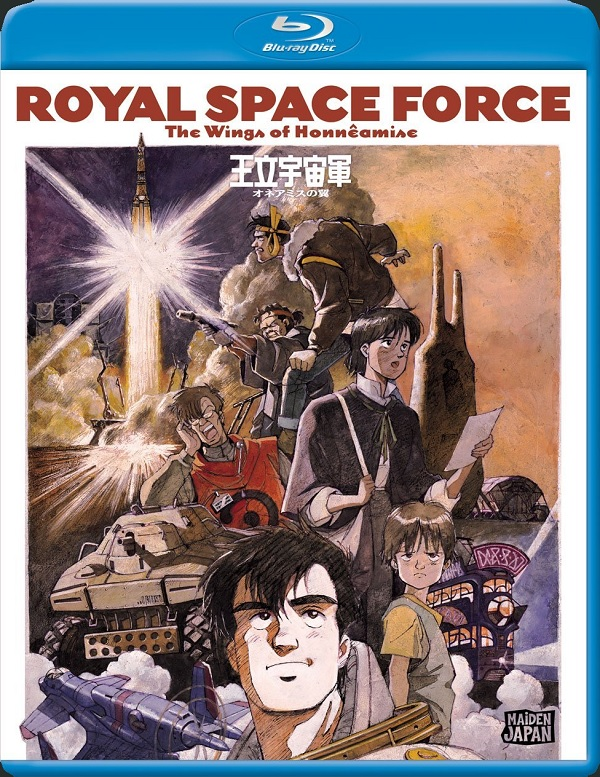 royal-space-force-the-wings-of-honneamise-box-art