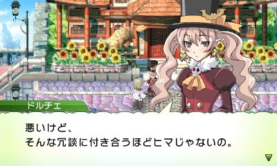 rune-factory-4-review- (1)
