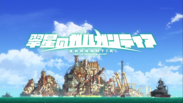 suisei-no-gargantia-second-season-1