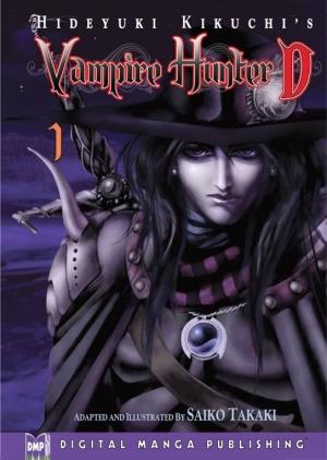 vampire-hunter-d-volume-1-boxart
