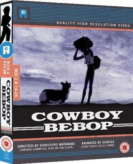 Cowboy-Bebop-Boxart-2