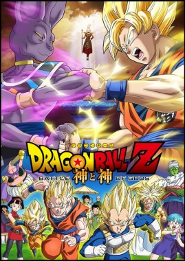 Dragon-ball-z-battle-of-gods-01