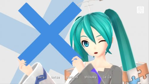 Hatsune Miku Project Diva f announced for Western release