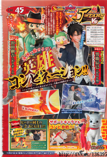- The Full Page From Weekly Shonen Jump -