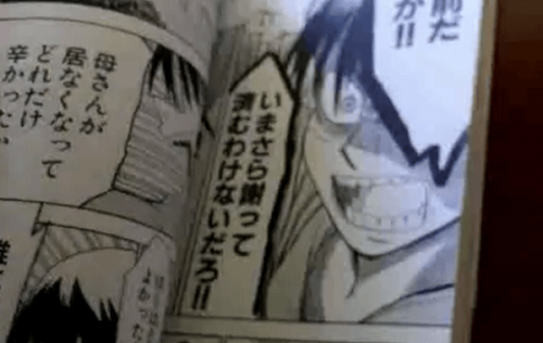 Seven Seas Vine Reveals Biscuit Hammer Manga