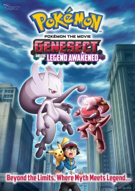 Pokemon-The-Movie-Genesect-And-The-Legend-Awakened-01