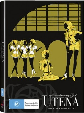 Revolutionary-Girl-Utena-Part-II-01