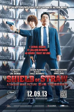 Shield-of-straw-01