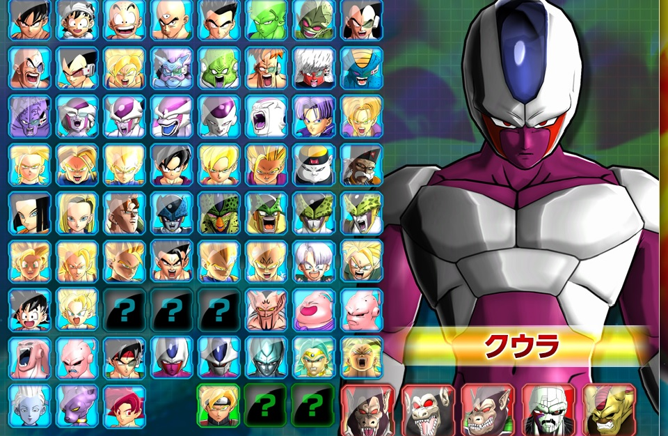 battle-of-z-full-roster
