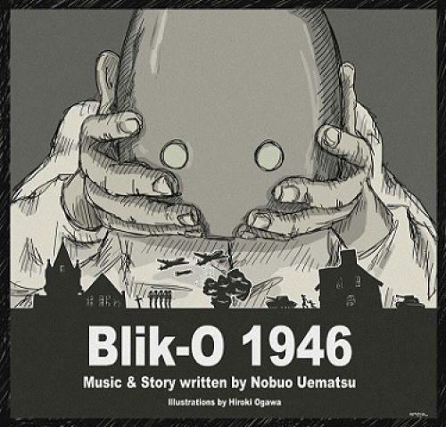 Nobuo Uematsu's Blik-0 1946 book now available on iOS