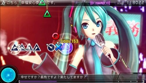 hatsune-miku-project-diva-F-2nd-release-date