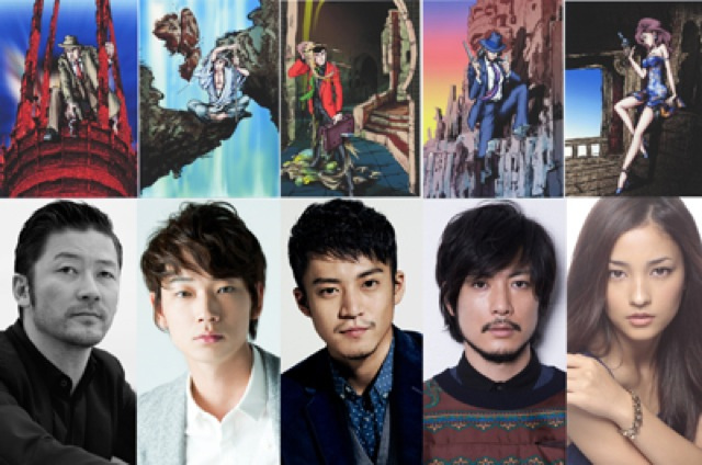 lupin-the-third-live-action
