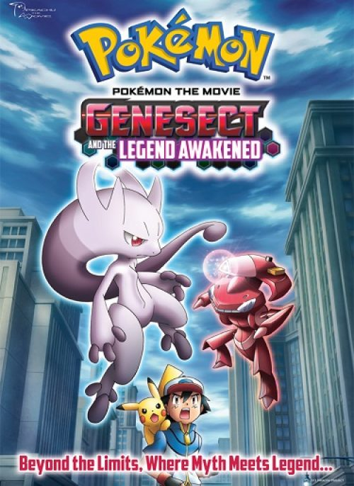 Pokémon The Movie: Genesect And The Legend Awakened release date set for North America