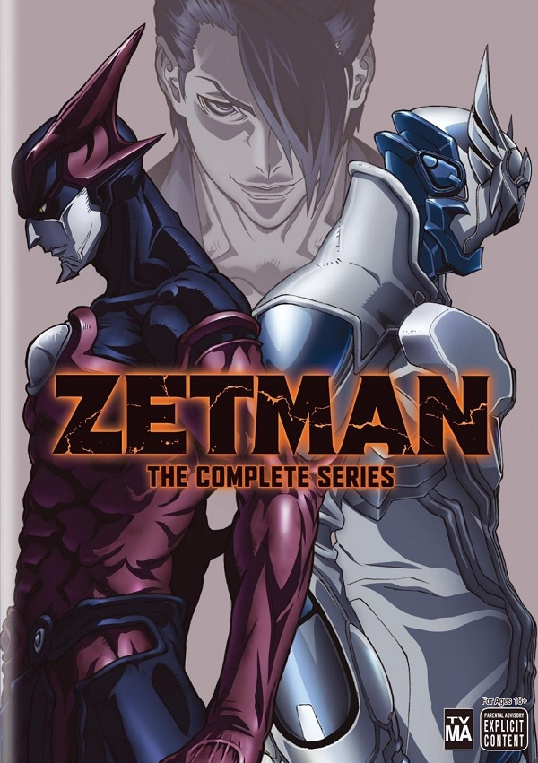 zetman-complete-series-dvd-box-art