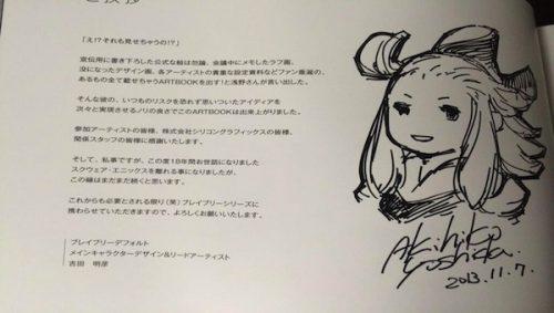 Bravely Default Character Designer Akihiko Yoshida leaves Square Enix