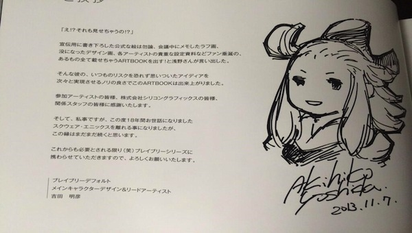 Akihiko-Yoshida-bravely-default-art-book-message-photo