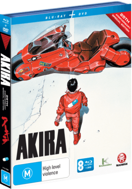 Akira-Special-Edition-01