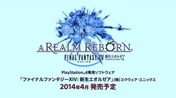 FFXIV-a-realm-reborn-ps4-launch