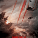 Godzilla Teaser Trailer, New Poster Emerges