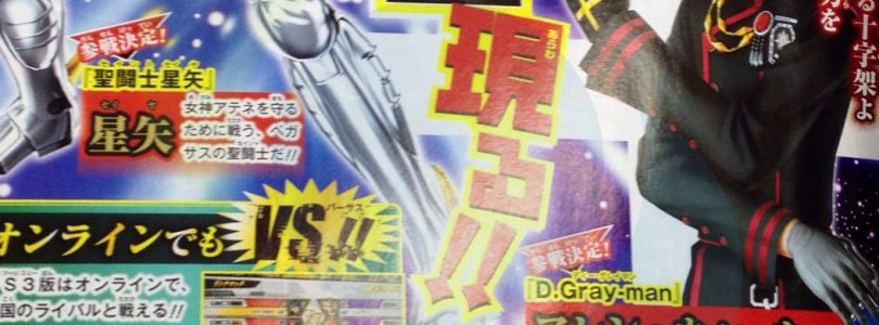 Characters From Saint Seiya and D.Gray-Man Join J-Stars Victory vs