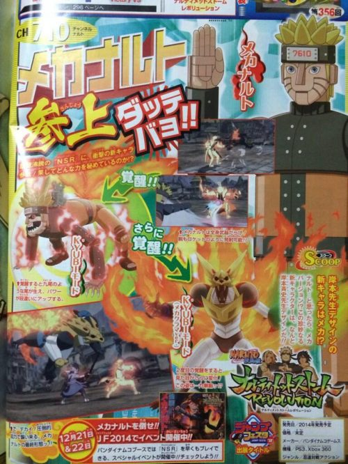 Naruto Shippuden: Ultimate Ninja Storm Revolution – Mecha Naruto Revealed