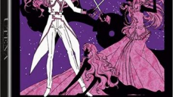 Revolutionary Girl Utena: Part III Review