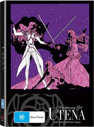 Revolutionary-Girl-Utena-Part-III-01