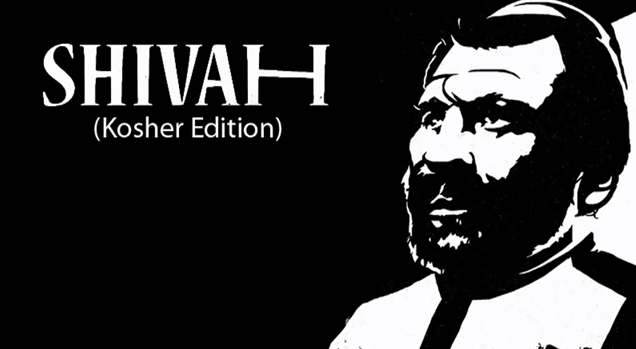 Shivah-Kosher-Edition-Logo
