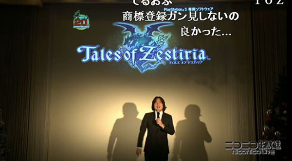 Tales-of-zestiria-stream-reveal