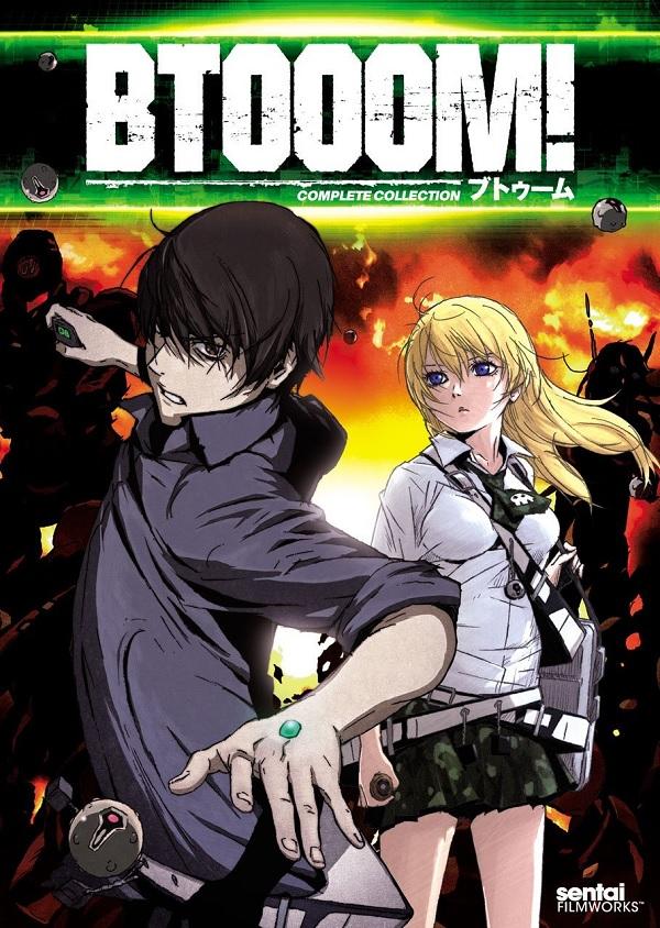 btoom-cover-art