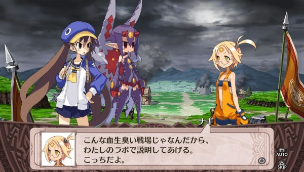 disgaea-4-return-nagi-clockwork