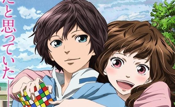 hal-anime-1