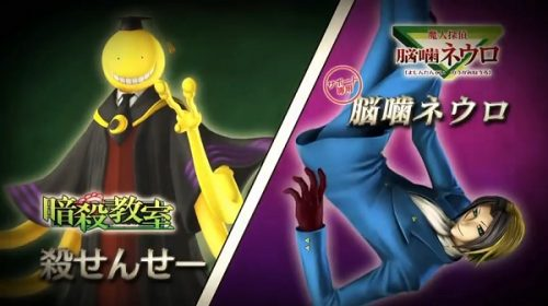 Korosensei and Neuro Nogami added to J-Stars Victory VS in latest trailer