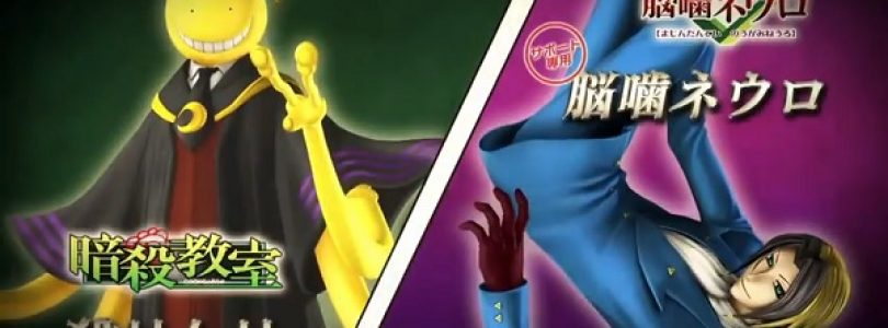 Korosensei and Neuro Nogami added to J-Stars Victory VS in latest trailer