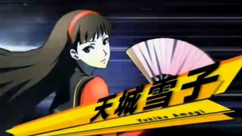 Persona 4: The Ultimax Ultra Suplex Hold opening movie released